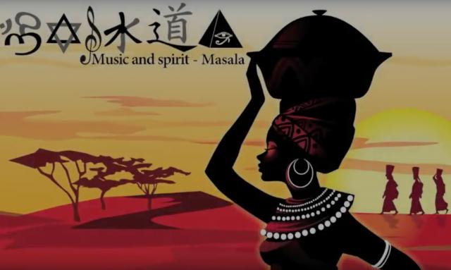 非洲民族部落音樂