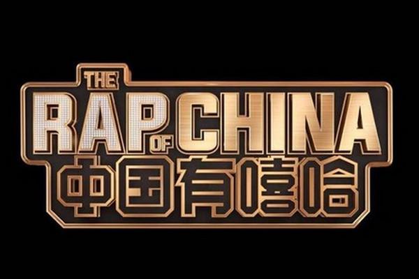 中國嘻哈歌曲陪你發呆放空