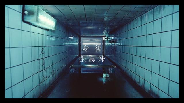 第29屆金曲獎最佳音樂錄影帶入圍歌單,每個MV都擁有深層的奧義