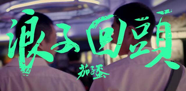 2018覺醒音樂祭7/1演出樂團搶先聽!