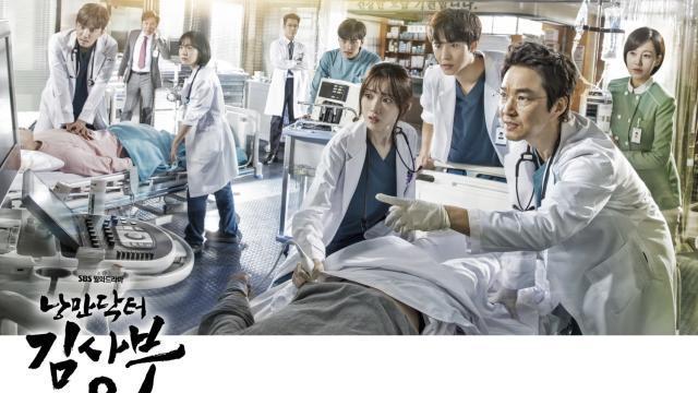【浪漫醫生金師傅 2 原聲帶 OST】勇敢迎向生命的挑戰