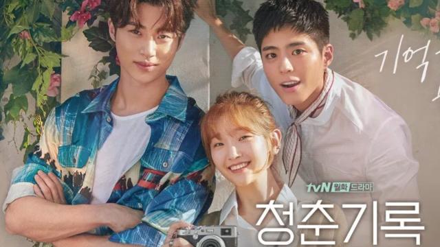 【韓劇】《青春紀錄》原聲帶 OST  (Part 1 - Part 3 不斷更新)