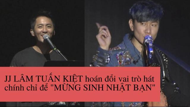 JJ Lâm Tuấn Kiệt khiến bạn mình bất ngờ khi hoán đổi vai trò hát chính trong Concert