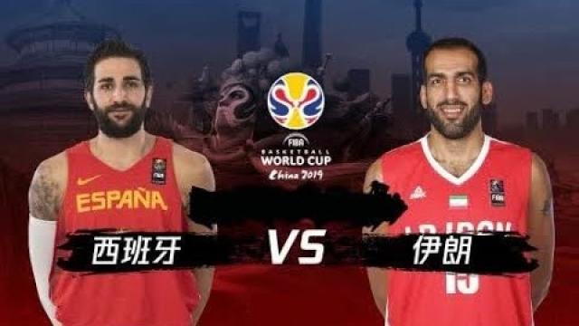 世界盃籃賽  西班牙vs伊朗 精彩片段