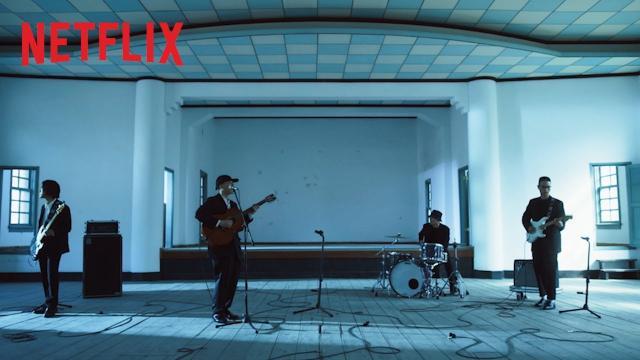 這個組合太夢幻!Netflix首部華語原創影集《罪夢者》與韓國天團HYUKOH、林夕合作!