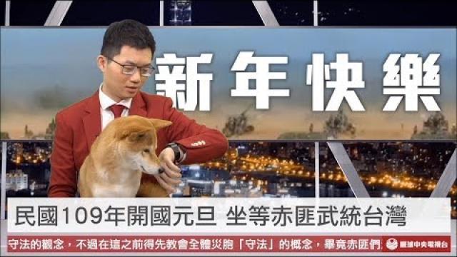 韓粉用一百萬買韓國瑜市長的原味外套,因為不想把錢留給兒子!