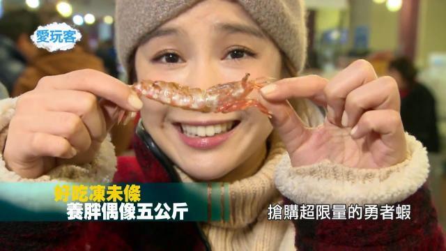 【走吧!出國玩】傳說中的…日本三大蟹?