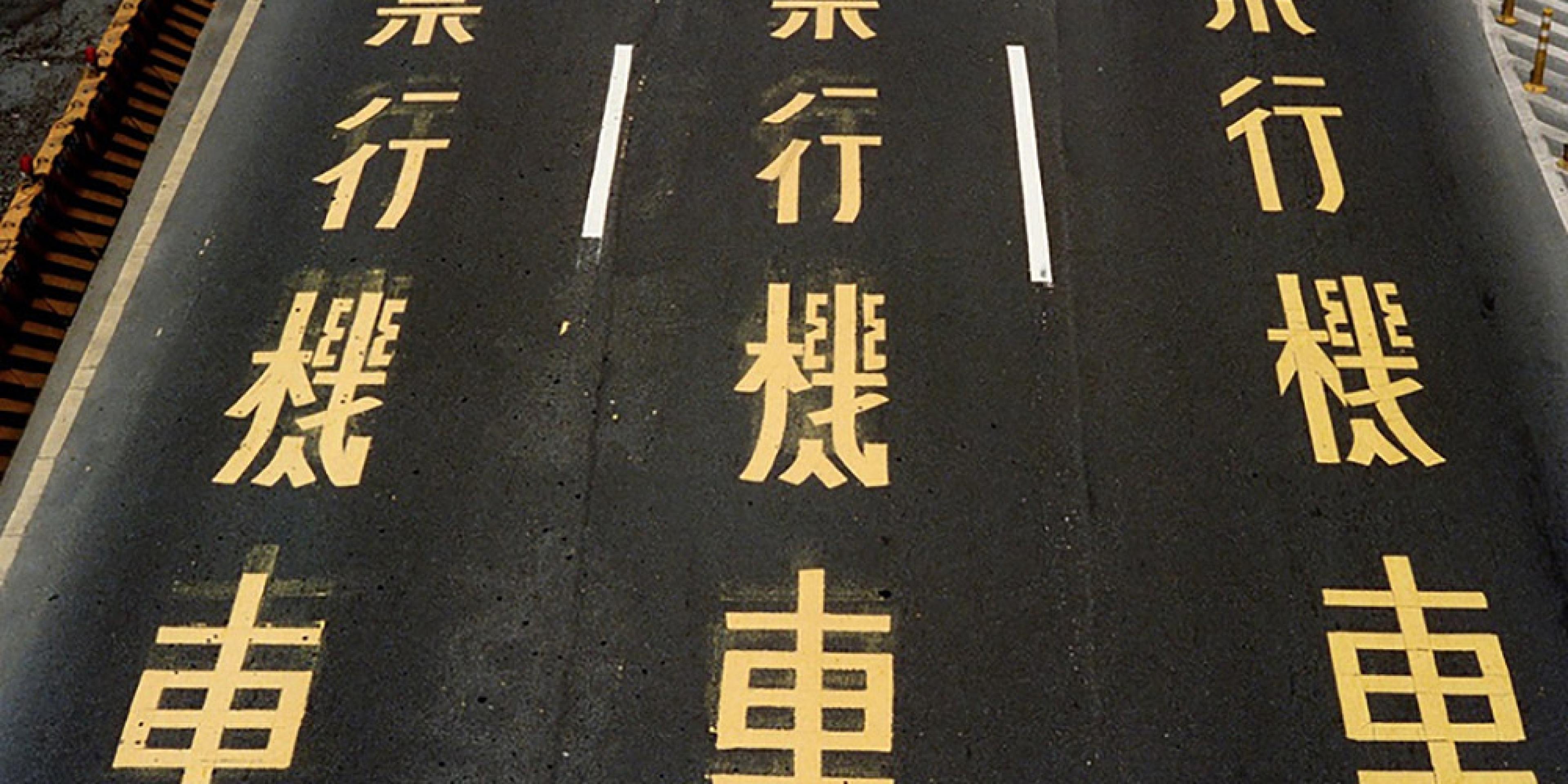 台灣為什麼叫鬼島?機車族的心酸告白
