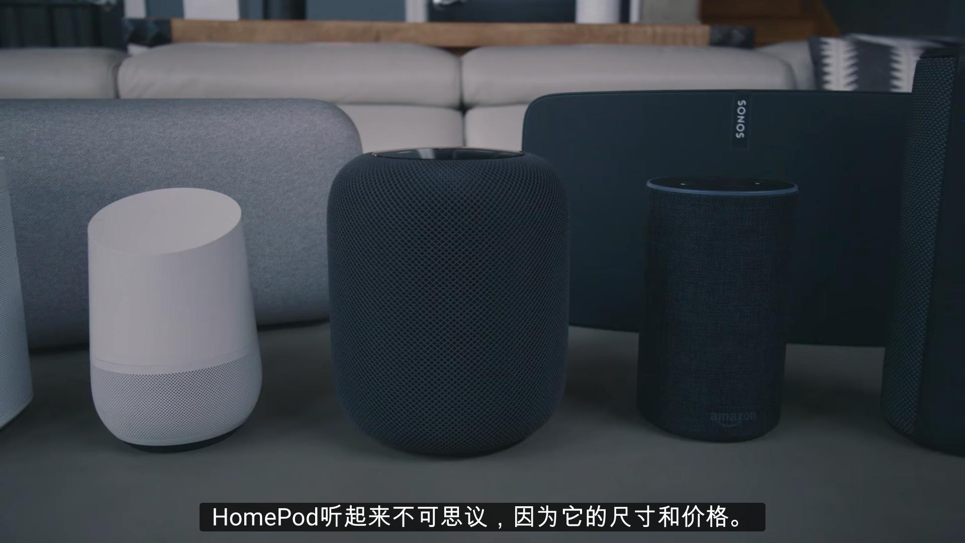 2018智慧音箱年-亞馬遜 VS 谷歌 VS 蘋果『懶人包集評』