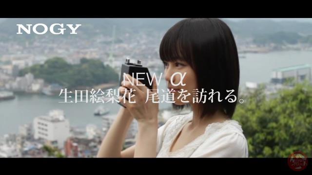 【日本旅遊指南】廣島之戀 尾道旅行 「賞櫻名勝地」