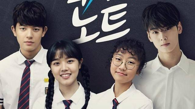 〈韓劇〉【復仇筆記】 被男神簇擁的不幸少女|青春校園劇 全11集