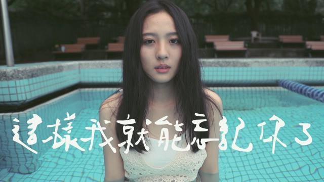 原子邦妮 Astro Bunny 專屬歌單