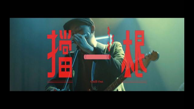 【美秀集團 Bisiugroup】專屬熱門歌單!