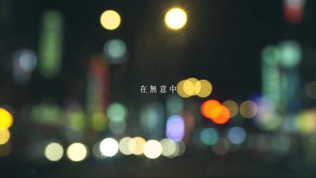 【黑市音樂】專屬熱門推薦歌單!