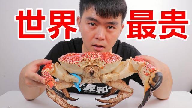 約台幣16,000一隻的皇帝蟹,跟帝王蟹有什麼分別!?打開之後竟滿滿的蟹黃!