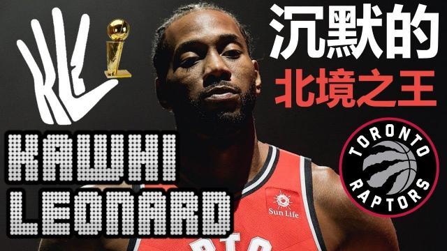 【推薦頻道】台灣目前講評NBA的三個漲粉快速的YouTuber