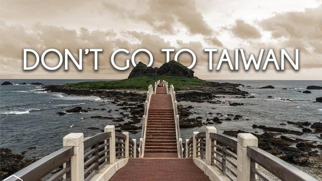 【推薦】不要去台灣!用影像破除刻板印象!