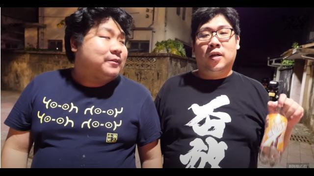 張家兄弟實測的台北必吃涼麵
