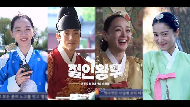 【韓劇】《哲仁王后》原聲帶 OST