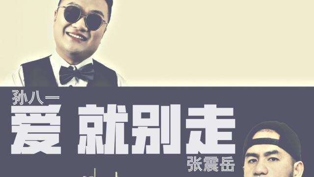 [02-18*]中國有嘻哈-最強說唱選手最新MV Hot50 !