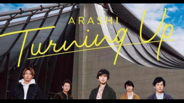 [01-21*]日語最新單曲Hot50!