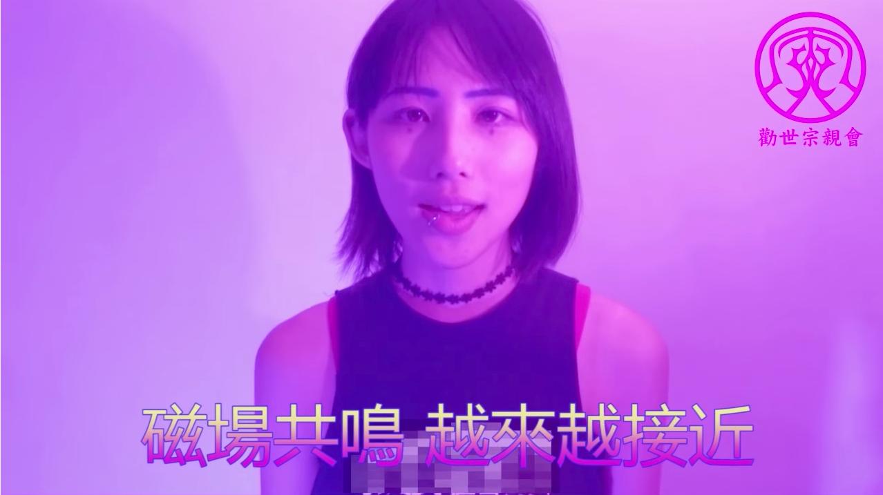 來自未來的音樂【喵電感應】