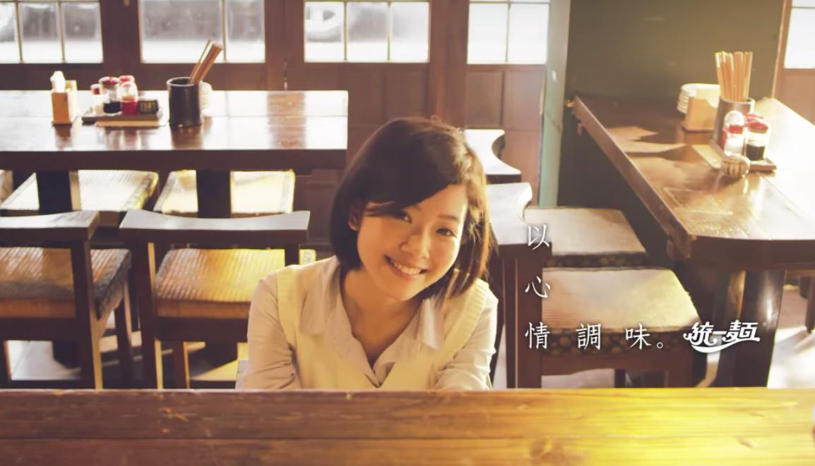 【小時光麵館】- 全系列