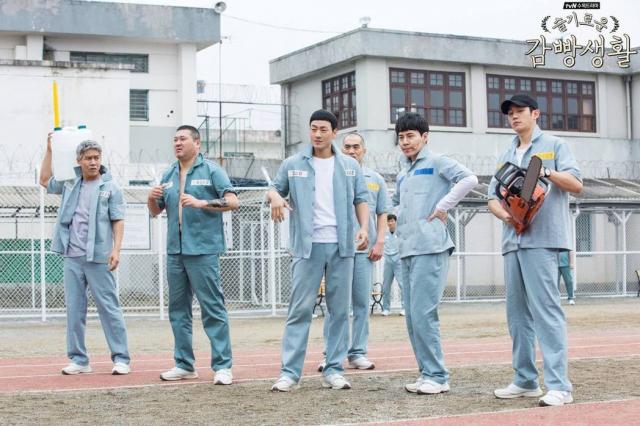 2018推薦:《機智的監獄生活》║ 一部深入探討人心的韓劇