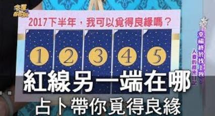 MON.聽老師的話|11/13-11/19運勢週報