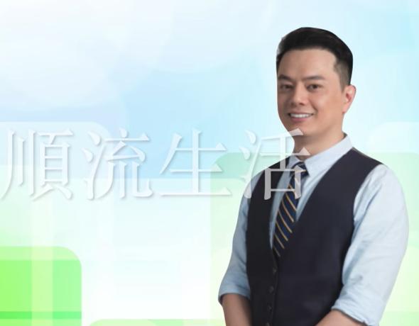 MON.聽老師的話|12/25-12/31運勢週報