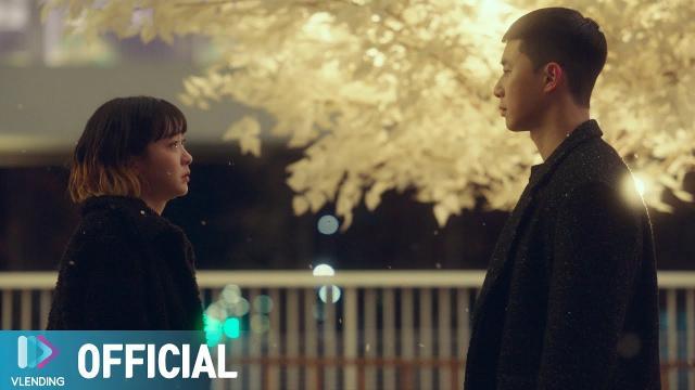 【梨泰院Class OST】Itaewon Class 原聲帶