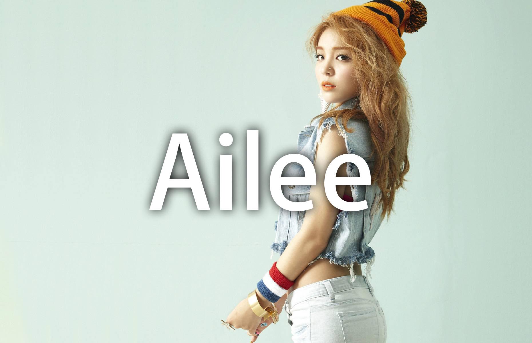 Ailee 精選