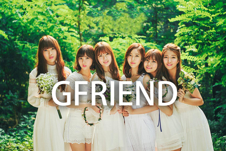 [併集歌單] GFRIEND