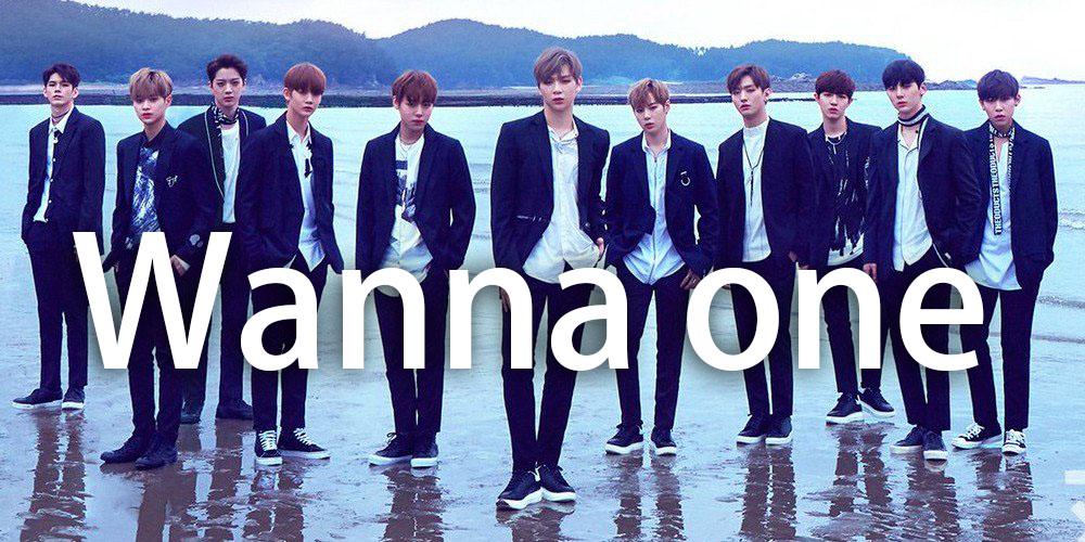 [併集歌單] Wanna one