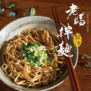 【益家煮】順便用快煮麵煮湯 均衡一餐養份