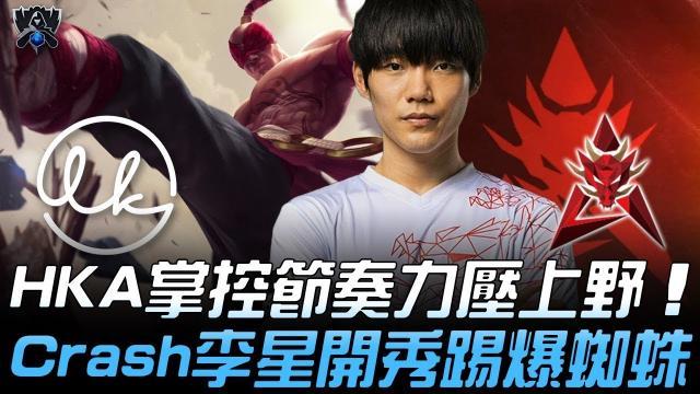 【League of Legends】2019英雄聯盟世界賽 - 入圍賽精彩合集