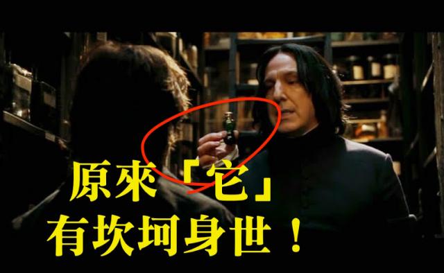 【哈利波特也愛用!】讓人說出真心話的祕密武器?