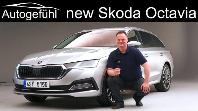 最科技化的SKODA!全新大改款『Octavia』Combi旅行車與四門Sedan|外觀與內裝車評!