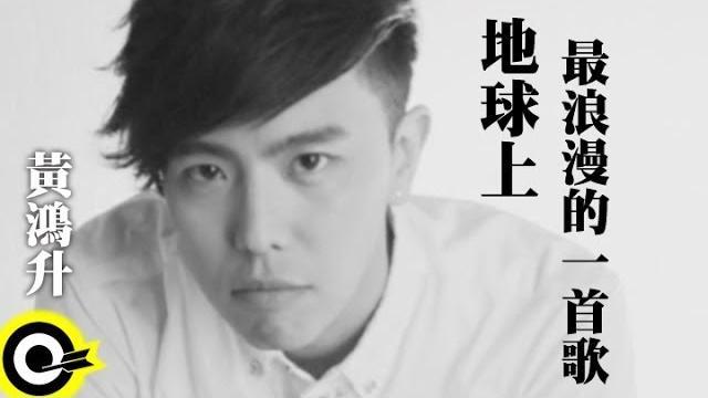 KKBOX 華語單曲排行週榜 Top 50 ![03-01*]