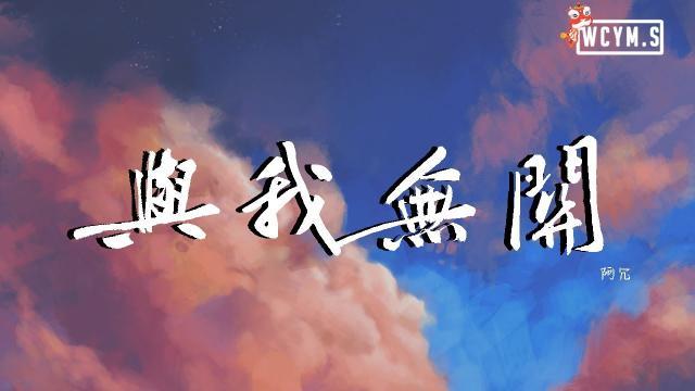 [01-21*]抖音爆紅神曲大集合!