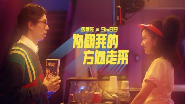 2020 情人節華語新歌隨選