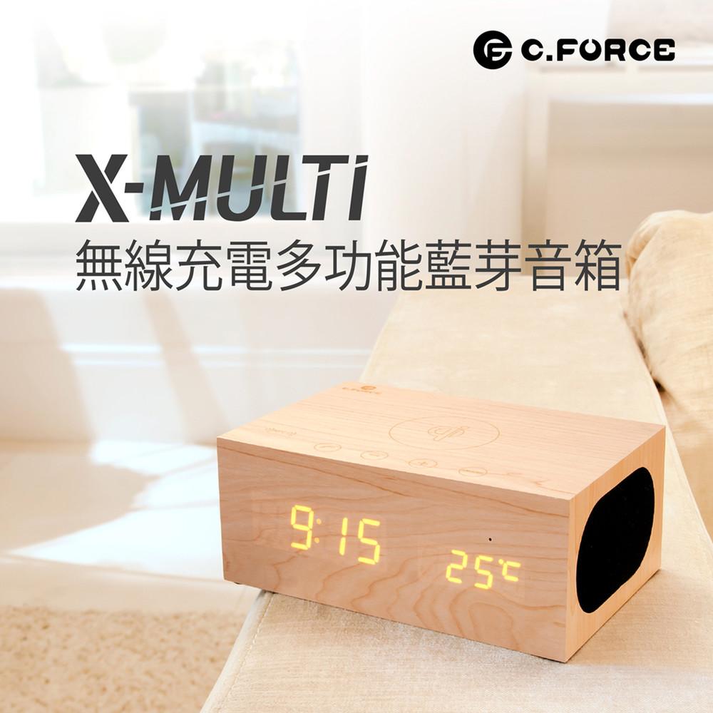 台灣創意品牌耳機-原.創力-無線充電藍芽音箱