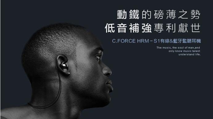 台灣創意品牌耳機-原創力-無線有線兩用監聽耳機